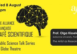 Cafe Scientifique PN 8 August